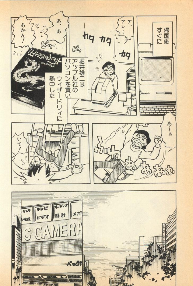 dorakuemichi (52)