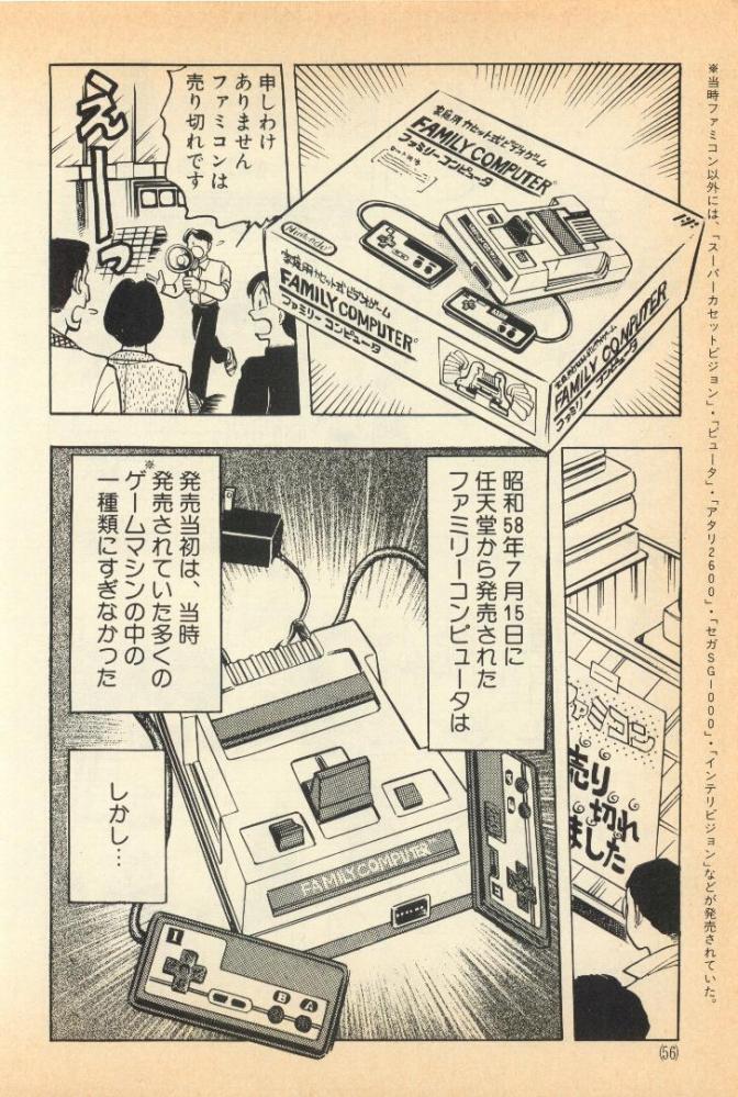 dorakuemichi (54)