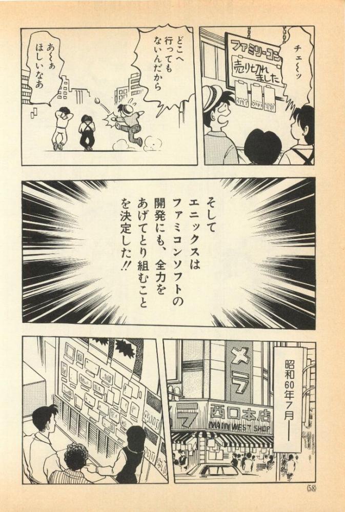 dorakuemichi (56)