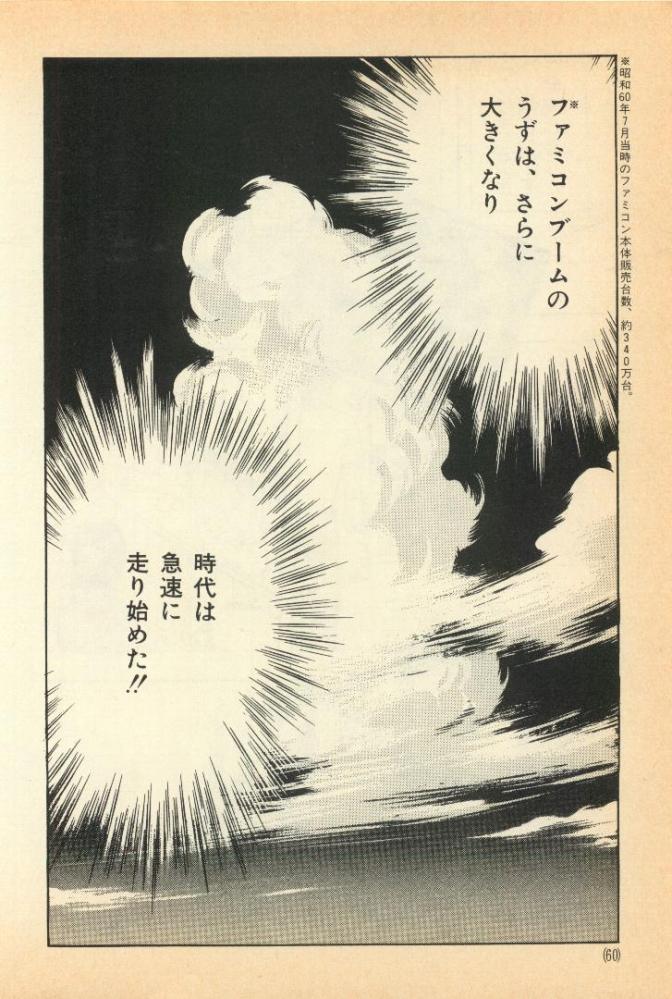 dorakuemichi (58)