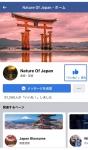 FB Japan2