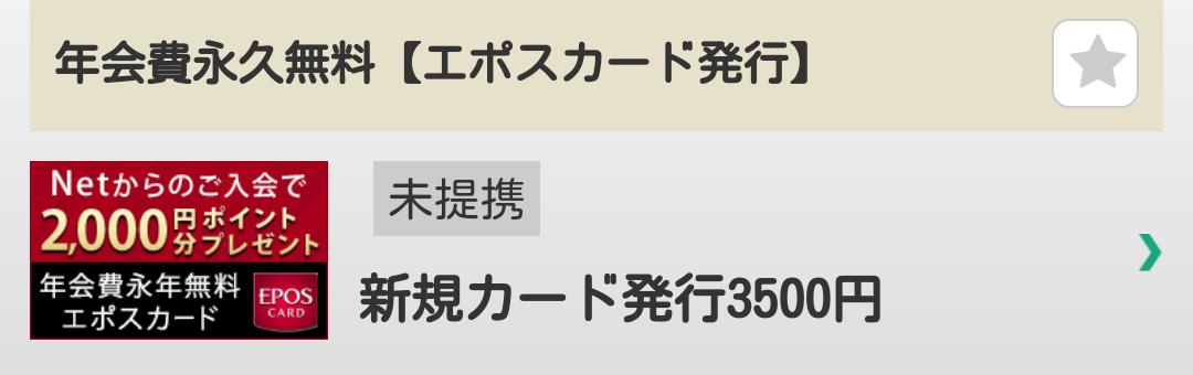 20210128022658cd3.png