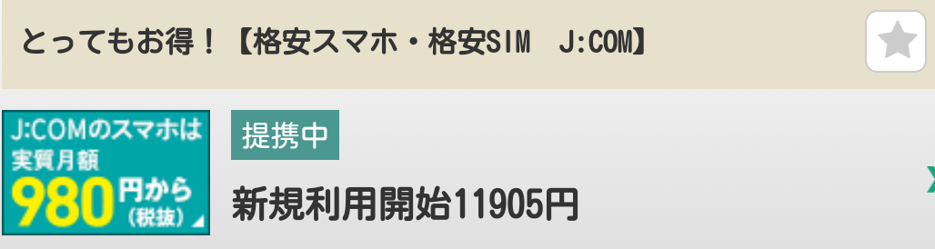 20210523121451cbe.png