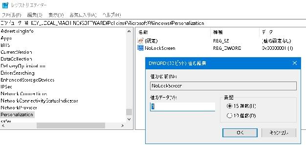 lockscrconf2.jpg