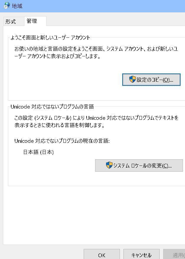 mojibake3.jpg