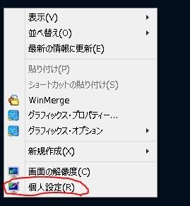 pc_icon0.jpg