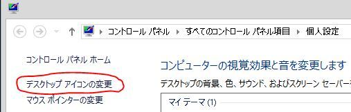 pc_icon1.jpg