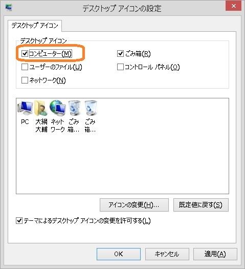 pc_icon2.jpg