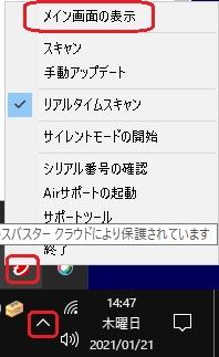 vbpop2.jpg