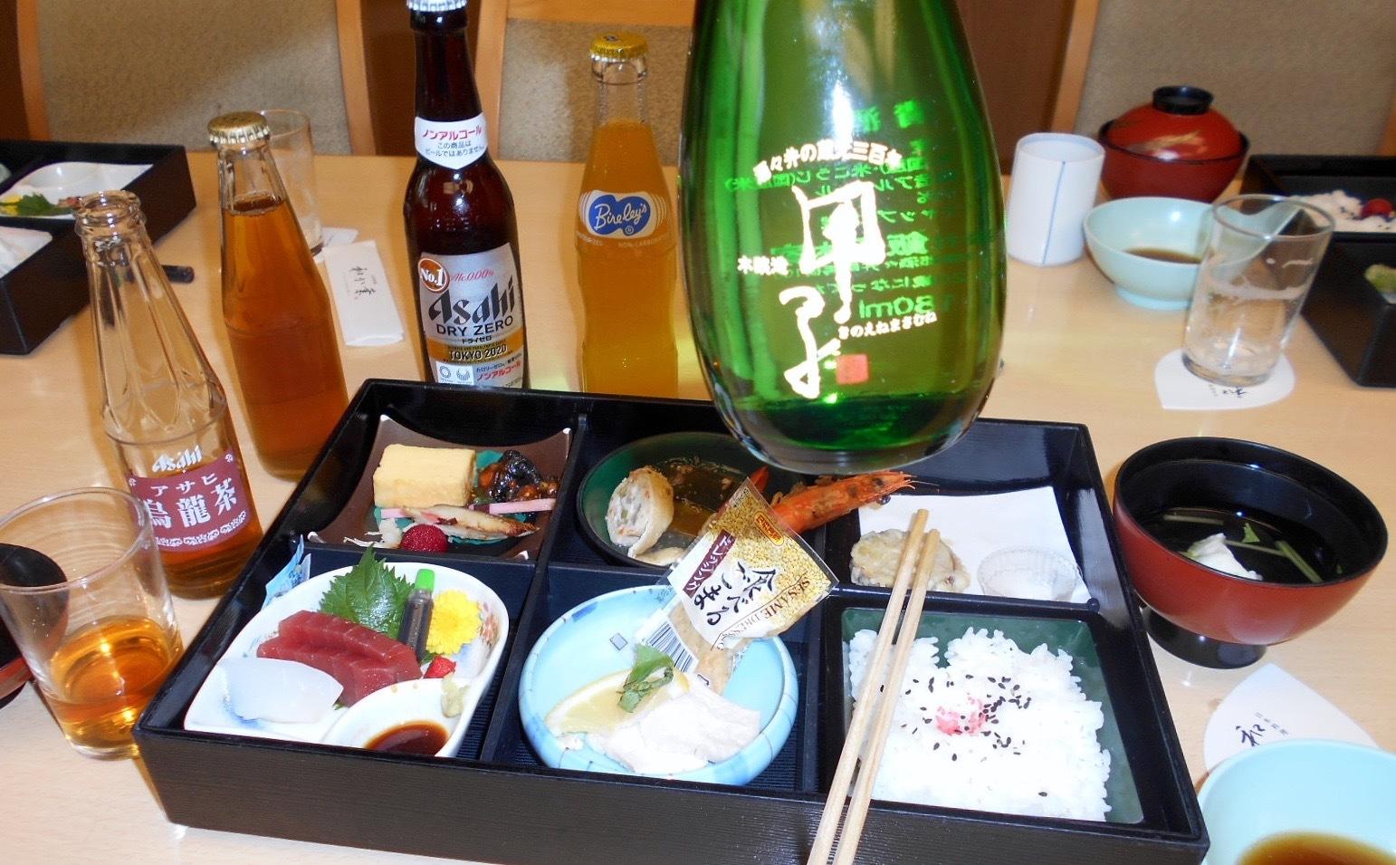 kinoene_masamune_honjozo30by1.jpg