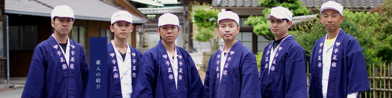 kinoene_masamune_honjozo30by1b.jpg