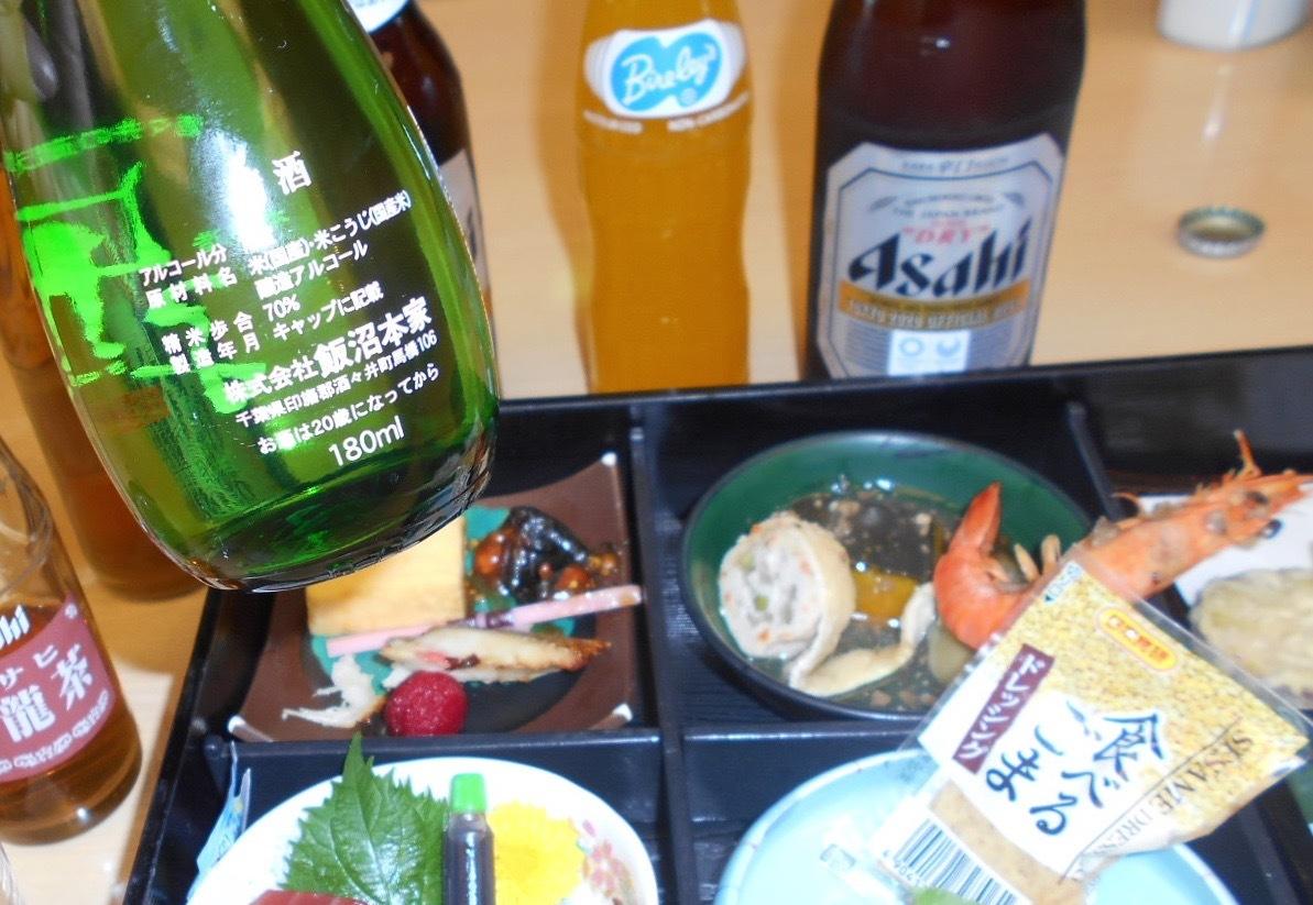 kinoene_masamune_honjozo30by2.jpg