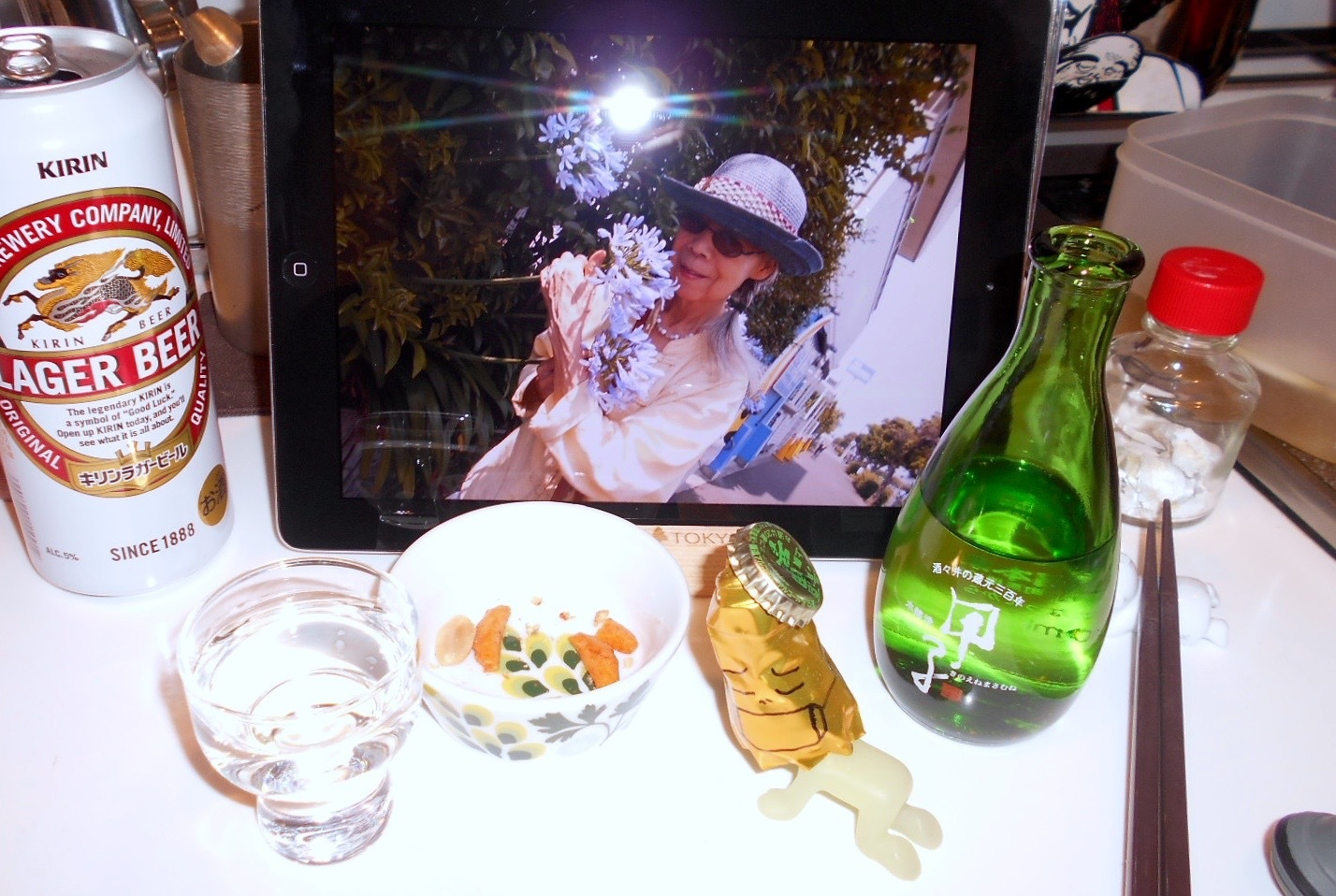 kinoene_masamune_honjozo30by3.jpg