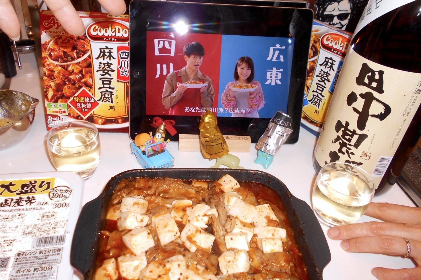 suwaizumi_tanaka27by10.jpg