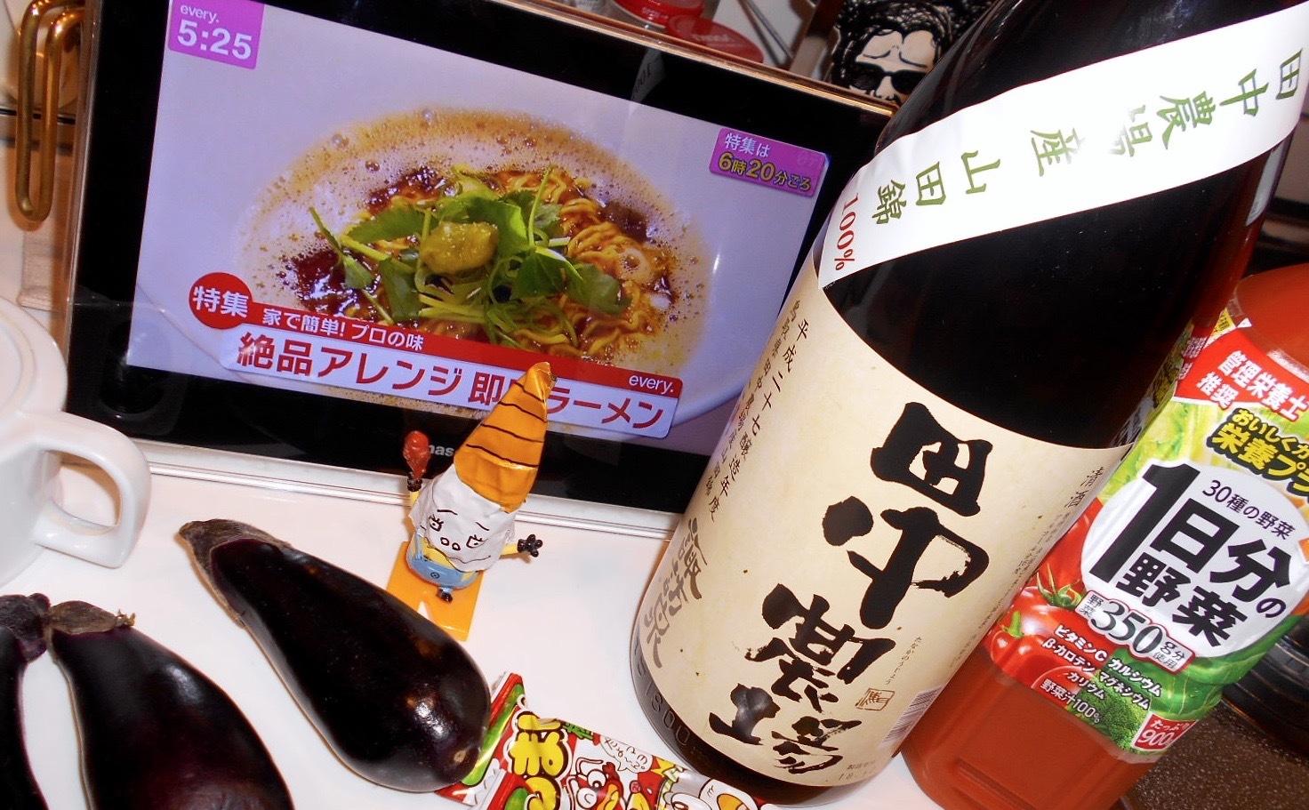 suwaizumi_tanaka27by2.jpg