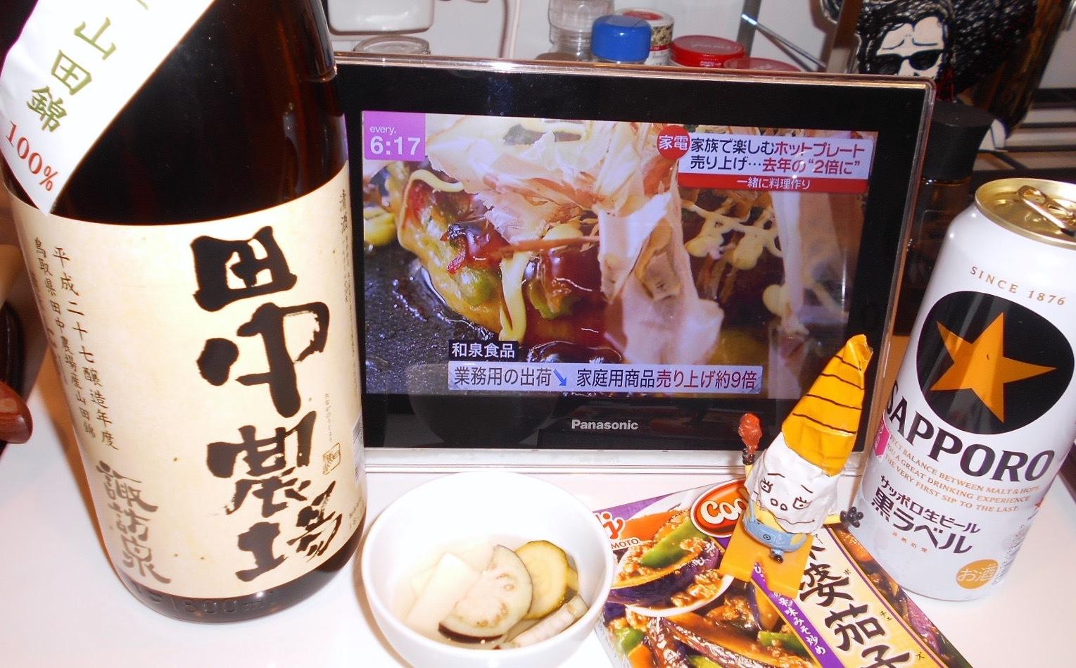 suwaizumi_tanaka27by3.jpg