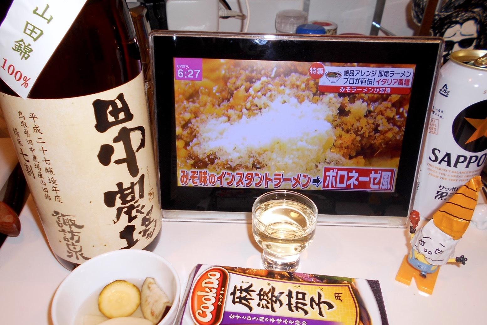 suwaizumi_tanaka27by5.jpg