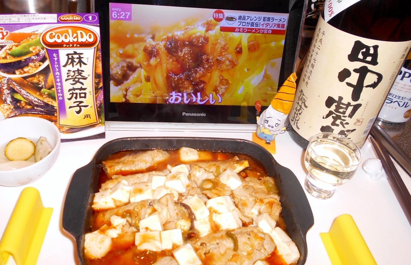 suwaizumi_tanaka27by6.jpg