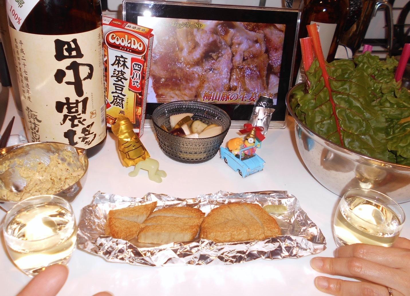 suwaizumi_tanaka27by9.jpg