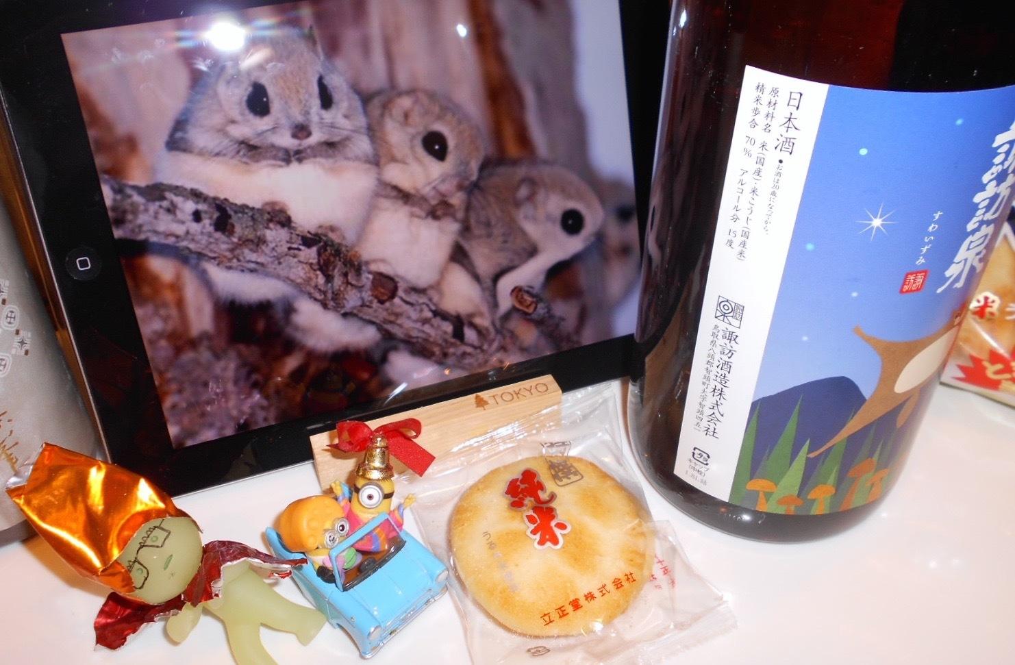 suwaizumi_yamahai27_momonga2.jpg