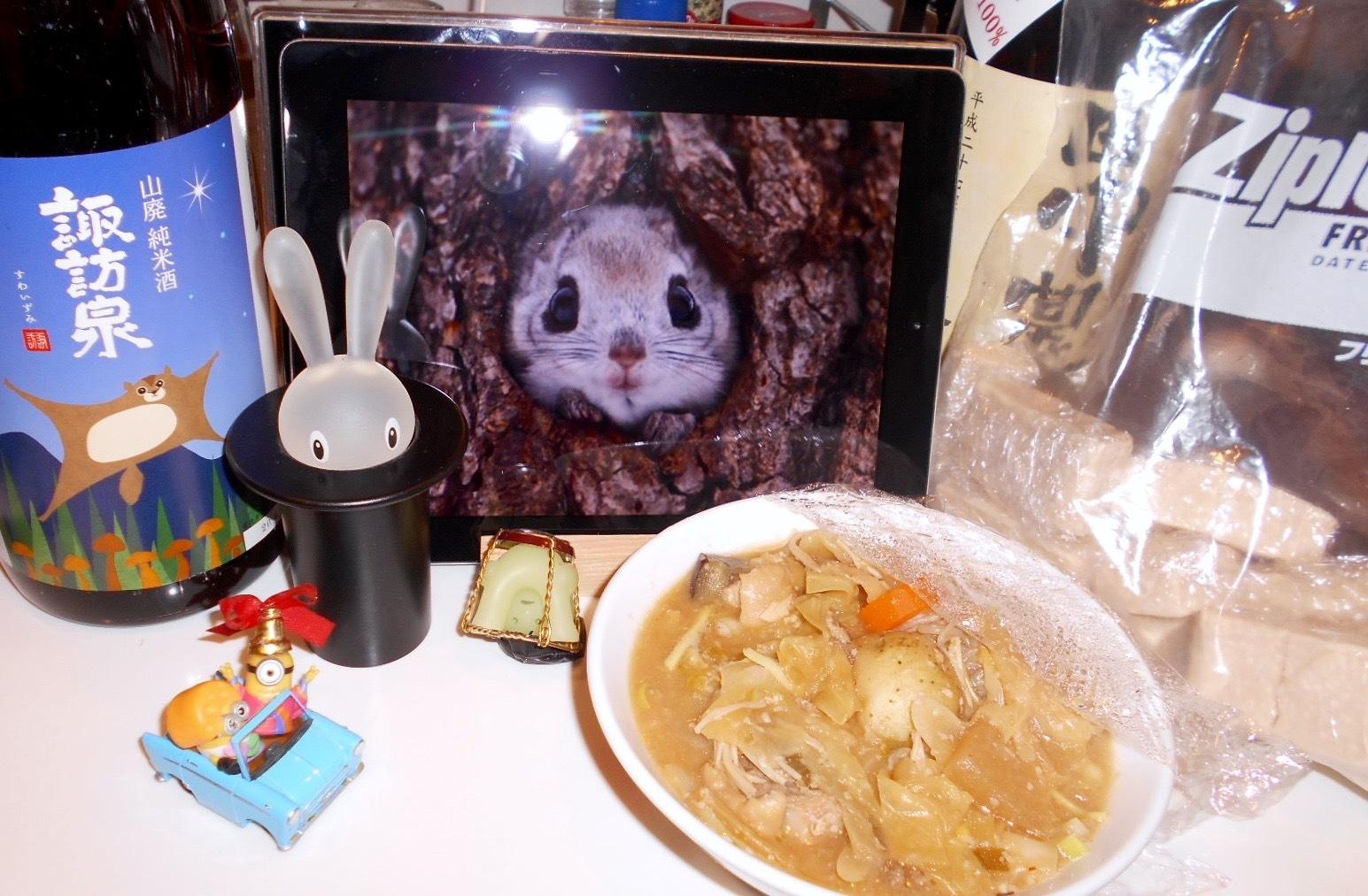 suwaizumi_yamahai27_momonga3.jpg