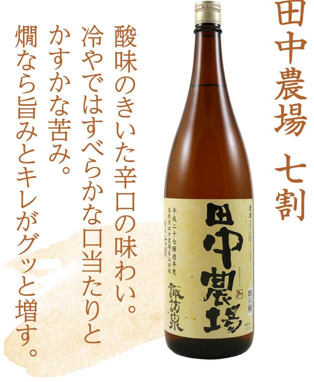 tanaka_12.jpg