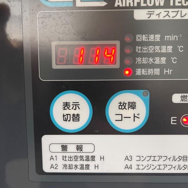 E13071A0-0F69-4C99-B9A0-45C3DACA1AEA.jpg