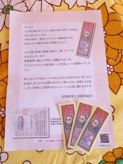 9B2E9FA2-0684-45B2-84B4-3026485002D7_convert_20200928184053.jpeg