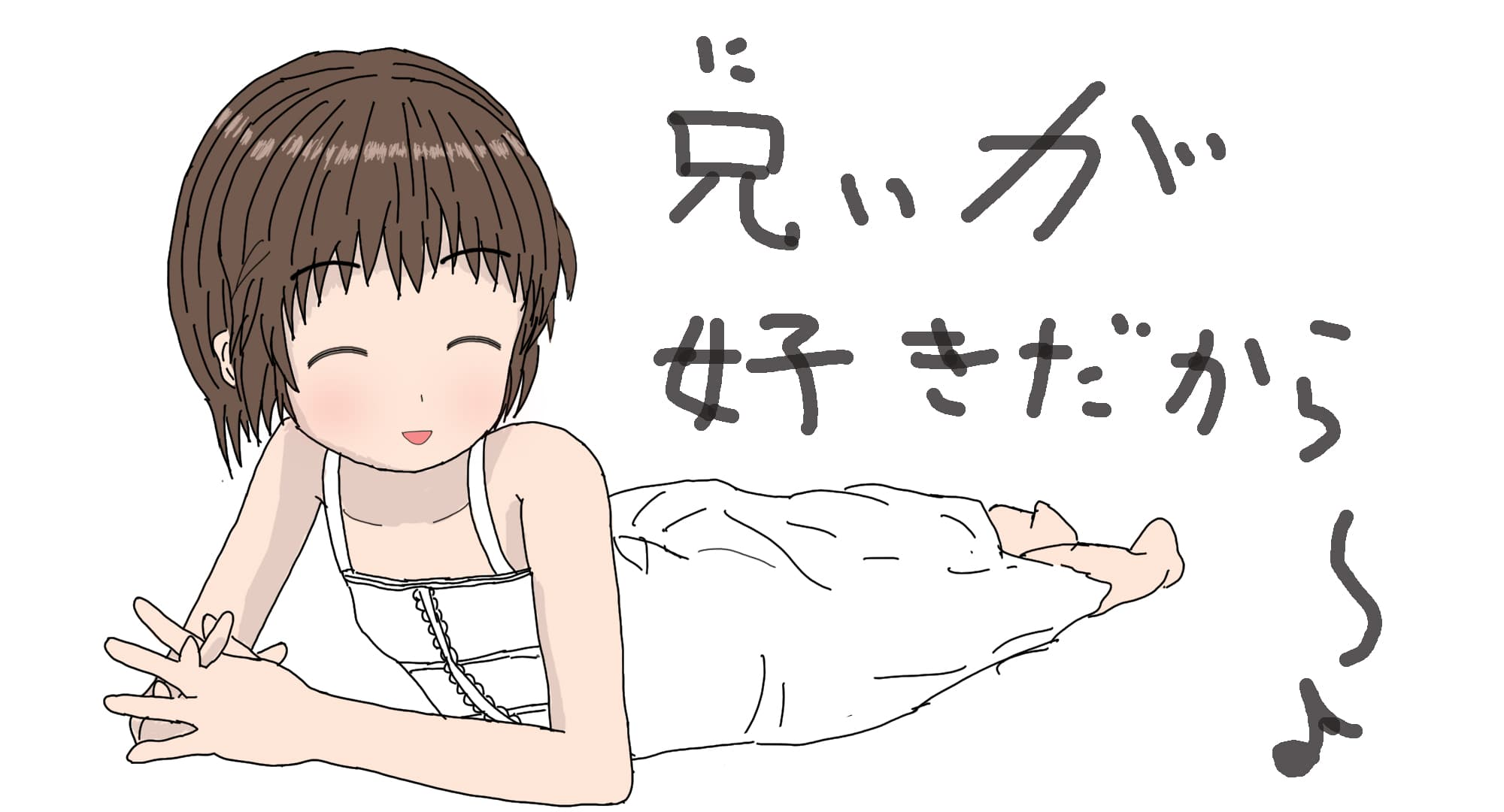 sagasu3.jpg