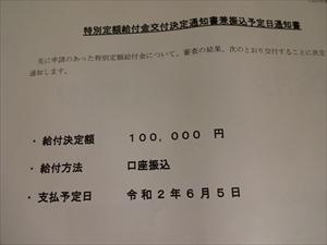 DSC00402_R.jpg