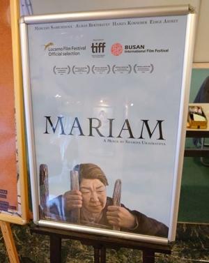 『マリアム』ポスター