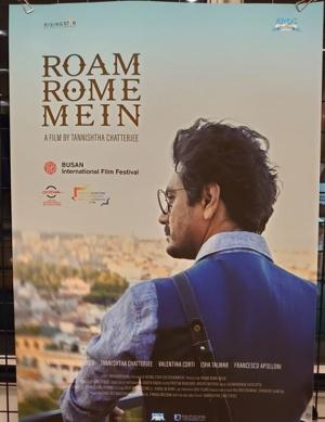 ローマをさまよう』ポスター
