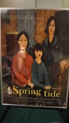 『春潮』ポスター
