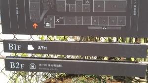 アップリンク京都3