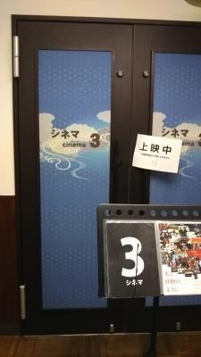 1京都シネマ