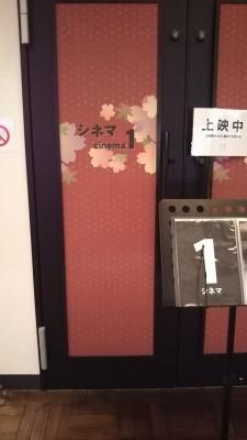 3京都シネマ