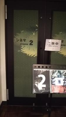 京都シネマ4