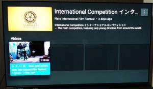なら国際映画祭配信購入画面