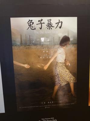 『兎たちの暴走』ポスター