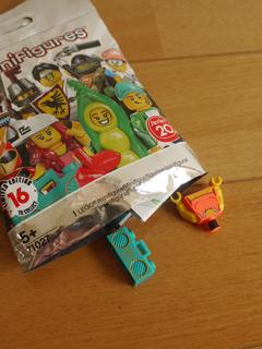 LEGOMinifig20-04.jpg