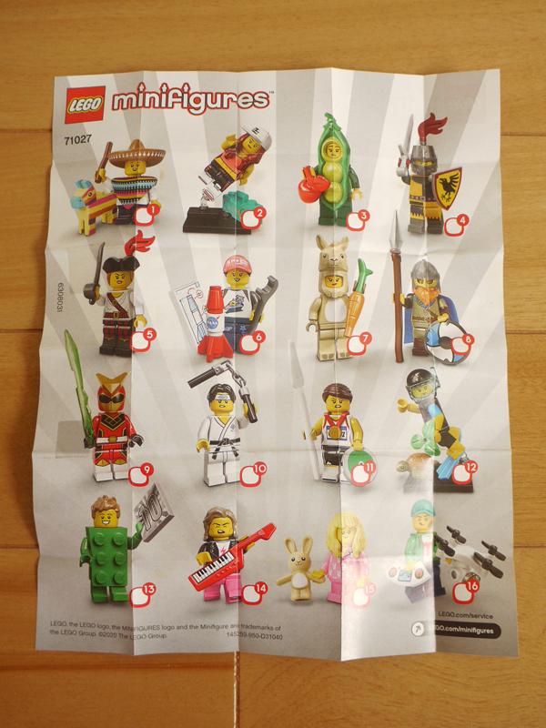 LEGOMinifig20-09.jpg