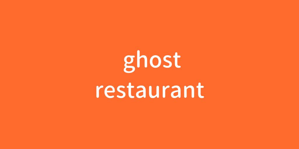 ghostr.png