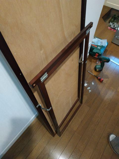 鏡 壁固定方法