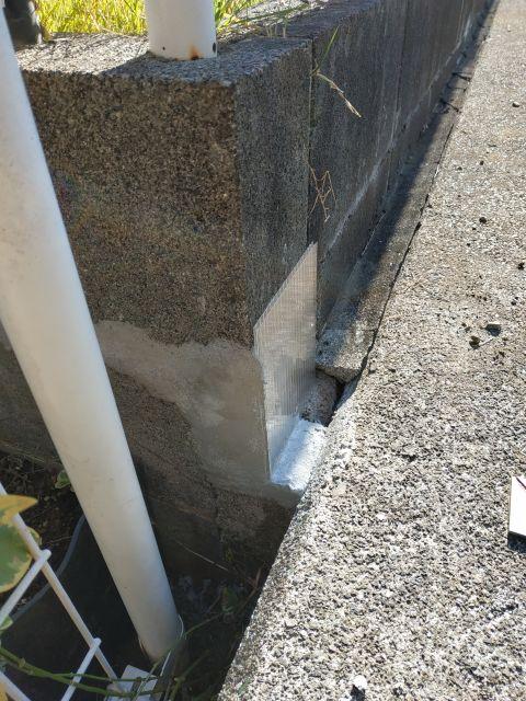 ブロック塀 修理