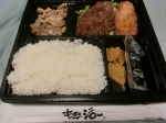 食:キッチンジロー:お弁当:帆立ミルクコロッケスタミナ焼ハンバーグ750円