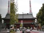 浜松町:増上寺 (2)