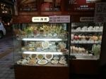 新宿:コーヒー西武