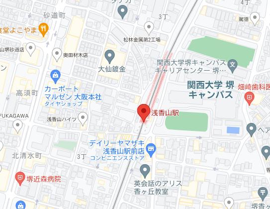 asakayamati.png