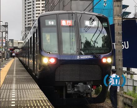 hiranumabashi.png