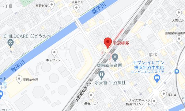 hiranumabashiti.png